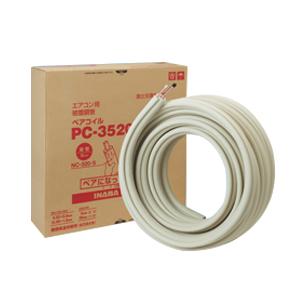 冷凍・空調配管資材